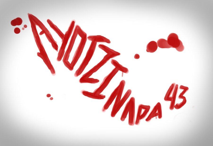 Ayotzinapa, lo stato attuale e le principali richieste